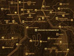FNV Карта ТАЙНАЯ КВАРТИРА РЕЙНДЖЕРОВ НКР.jpg