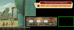 FoS Пустошь кротокрысы!.jpg