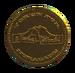 FO4NW Nuka-Cade token.png