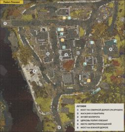 FO76 Point Pleasant locmap.png