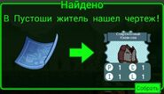 FoS recipe Современный Казанова