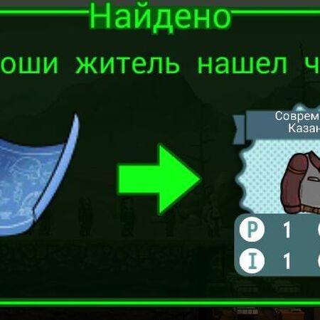 FoS recipe Современный Казанова.jpg
