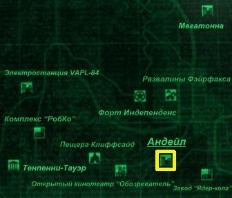 OCETP/Вид карт мира. Шрифт, оформление.
