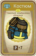 FoS card Тяжёлый комбинезон убежища