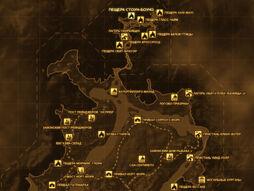 FNVHH Карта ПЕЩЕРА СТОУН-БОУНЗ.jpg