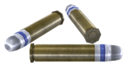 FNV Geck Патрон кал. 357 «Магнум»