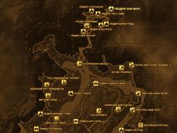 FNVHH Карта ПЕЩЕРА ХАФ-МАУС.jpg