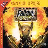 1C Fallout Tactics box