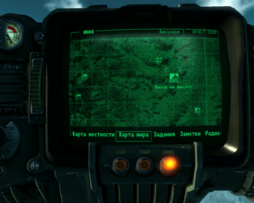 FO3 Artillery Overlook Entrance wmap.png