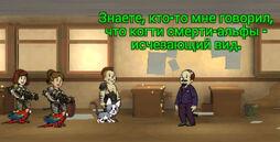 FoS Смертельный дуэт когти смерти-альфы.jpg