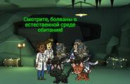 FoS Подготовка Королей пещер A
