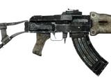 Fusil d'assaut Xuanlong