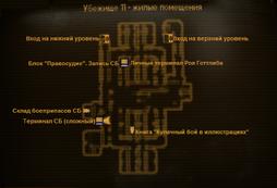 FNV Vault 11 living quarters intmap.png