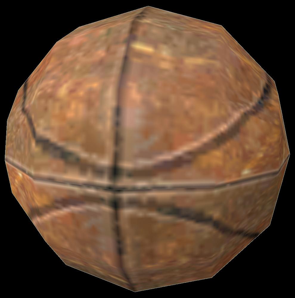 Баскетбольный мяч (Fallout 3)