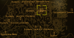 FNV Marked Men Camp locmap.png