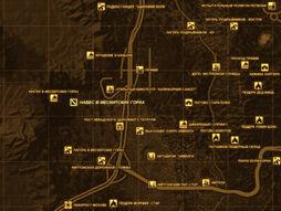 FNV Карта НАВЕС В МЕСКИТСКИХ ГОРАХ.jpg