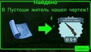 FoS recipe Бронебойное охотничье ружьё