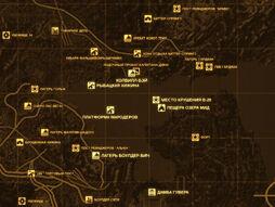 FNV Карта ОЗЕРО МИД.jpg