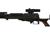 Anti-materiel rifle (Creation Club)