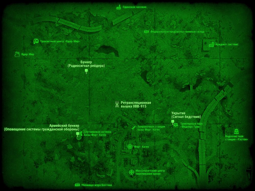Ретрансляционная вышка 0BB-915
