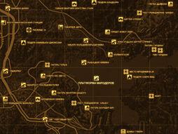 FNV Карта ПЛАТФОРМА МАРОДЕРОВ.jpg