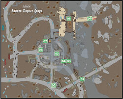 FO4 Survival Guide Forest Grove marsh (ru).jpg