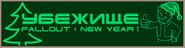 Версия новогоднего логотипа 3