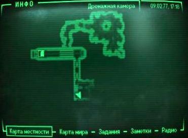Дренажная камера (радиосигнал «Янки Браво»)