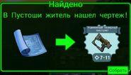 FoS recipe Усиленный лазерный пистолет
