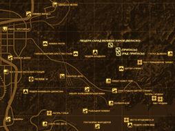 FNV Карта ПЕЩЕРА-СКЛАД ВЕЛИКИХ ХАНОВ.jpg