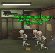 FoS Дружественное поселение! B