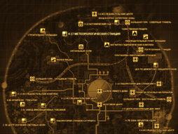 FNVOWB Карта X-17 МЕТЕОРОЛОГИЧЕСКАЯ СТАНЦИЯ.jpg
