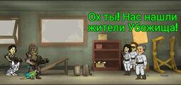 FoS Смертельный ланч.jpg