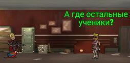 FoS Месть ботанов.jpg