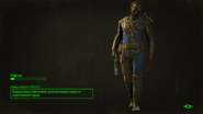 FO4 LS Leather armor