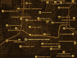FNV Карта УПАВШИЙ ТРАНСПОРТНЫЙ САМОЛЁТ.jpg