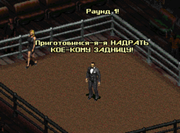 FO2 Ring announcer.png