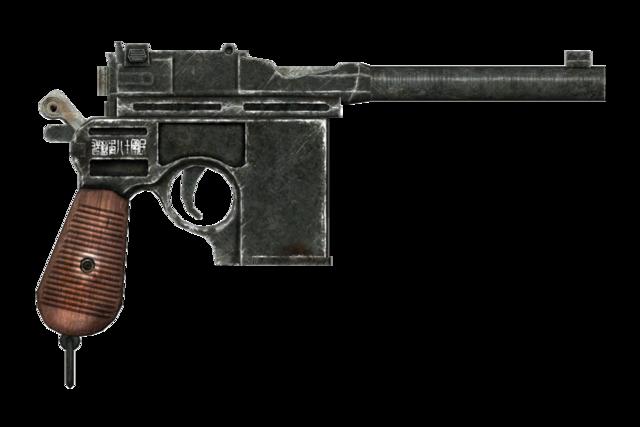 Pistolet chinois