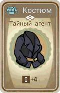FoS card Тайный агент