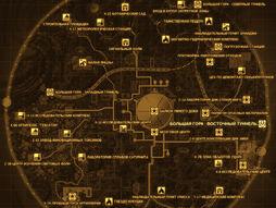 FNVOWB Карта БОЛЬШАЯ ГОРА - ВОСТОЧНЫЙ ТУННЕЛЬ.jpg