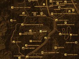 FNV Карта КАРЬЕР.jpg