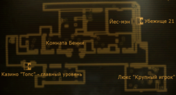 FNV The Tops 13th floor intmap.png