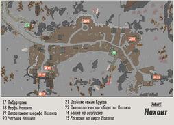 Fo4 Survival Guide Nahant (ru).jpg