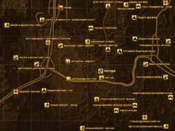 FNV Карта РАТУША.jpg