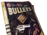 Пистолеты и пули