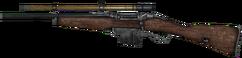 FO4CC Manwell rifle.png