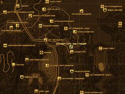 FNV Карта БОУЛДЕР-СИТИ - ЖД СТАНЦИЯ.jpg