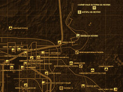 FNV Карта АВИАБАЗА НЕЛЛИС.jpg