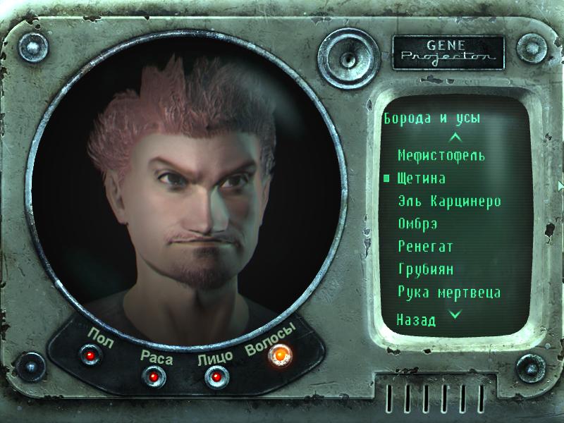 ExplorerSmaily/Как Смэйли проходил Fallout 2/Как Смэйли создавал персонажа