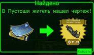 FoS recipe Настроенный гатлинг-лазер
